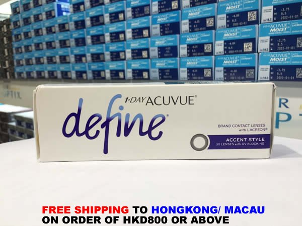 acuvue define, accent style