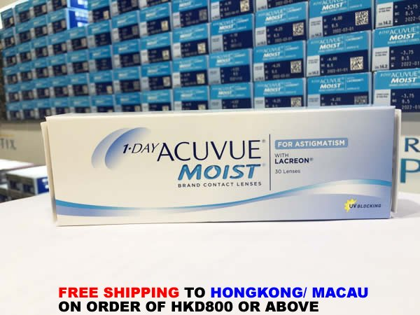 1 day acuvue moist for astigmatism 1 day acuvue moist astigmatism moist astigmatism. Black Bedroom Furniture Sets. Home Design Ideas